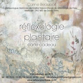 Reflexo Fêtes : offre spéciale Noël 2012